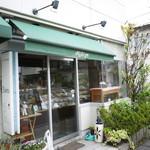 ミキヤ洋菓子店 - 外観