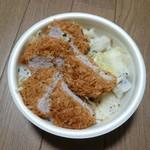 とんかつ まい泉 - 塩ヒレカツ丼