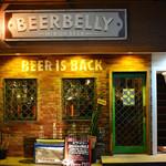 BEER BELLY - 2016.6