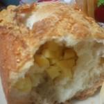 52159734 - チーズクッペはチーズがこんなに!
