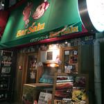 バルザル - バルザル 元町店