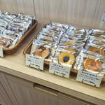 ムーンハート - 焼菓子もリーズナブルな価格で販売されてます!