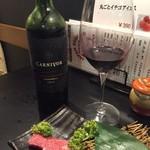 肝心屋 - おすすめの肉専用黒ワインカーニボーとハラミ