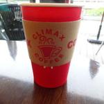 クライマックスコーヒー -