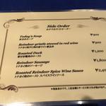 レストラン ストックホルム - 本日のスープはサーモンクリームでした。