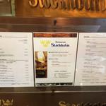 レストラン ストックホルム - メニュー(店前)