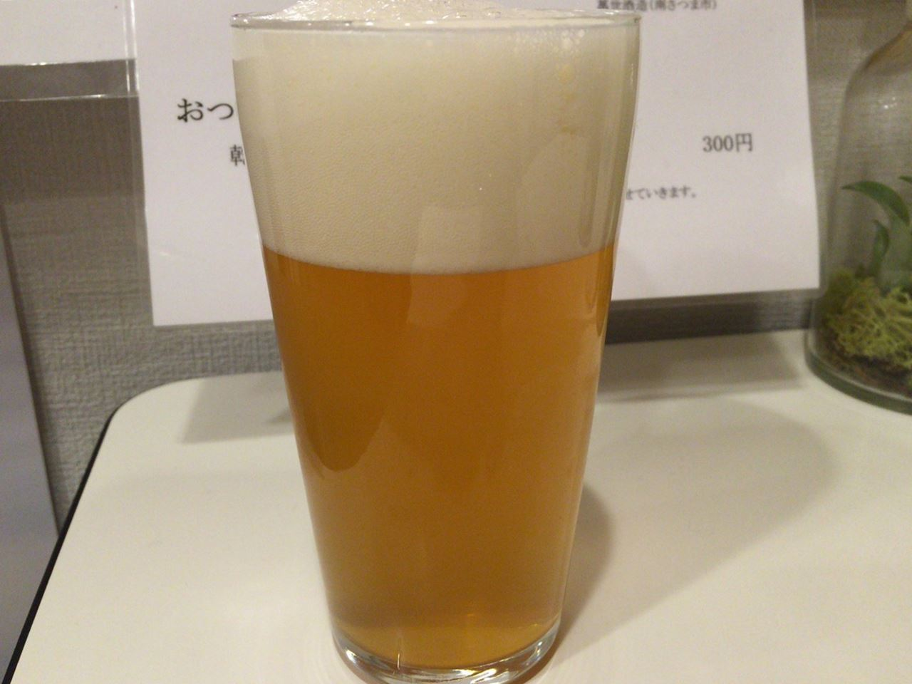 宮島ビール スプラウト