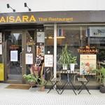 タイサラ タイ レストラン - 16年6月 外観