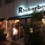 Rhubarbe -