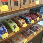 久遠チョコレート スワンベーカリー -
