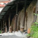 52173269 - 登り窯を利用した世界で唯一のカフェ