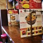 すごい煮干ラーメン凪 五反田西口店 -