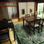 ふみくら茶屋 - 座敷テーブル