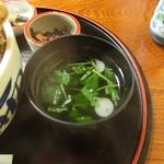 ふみくら茶屋 - 三つ葉の吸物
