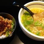 麺屋 焔 - チャーシューご飯と塩らーめん