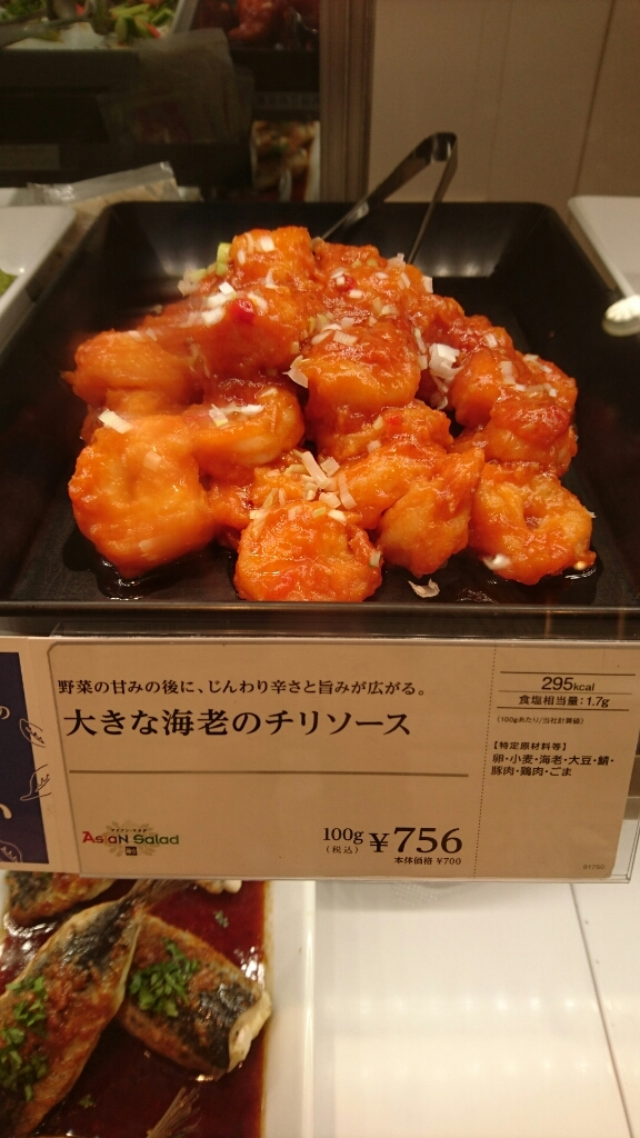 グリーン・グルメ アトレ 松戸店