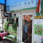 52177089 - 外観はかわいい感じの素朴系ガーリー調カフェ的な外装・・だが、その正体はマニアックな南インド料理店ww(ノ∀`)