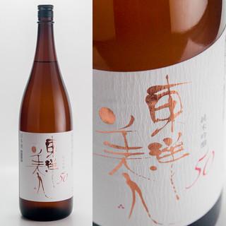 ◆稀少な銘柄も◎厳選された日本酒を旬の味覚とともに味わう◆
