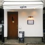 upim - 店舗外観 2016.6