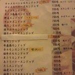 5219998 - CP高い。1000円以下メニュー豊富