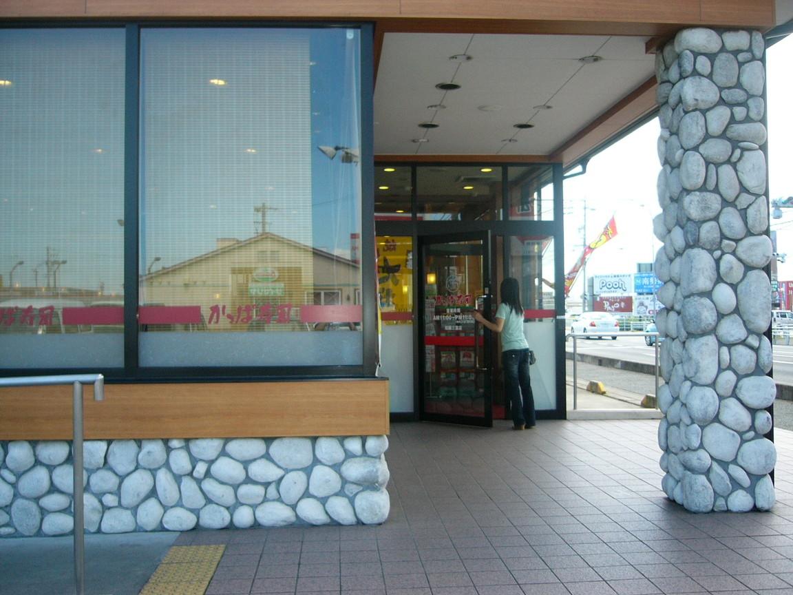 かっぱ寿司 松阪三雲店