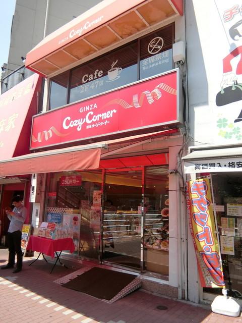 銀座コージーコーナー 五反田店 - 東五反田にございます