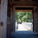 竜雲 - 法然寺さん