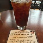 ナガハマコーヒー - コンペティション・アイスコーヒー(税込702円)、シャパドン・デ・フェフォ