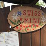 シャレー スイス ミニ - お店に入る門に掲げてあります!