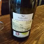 バルコ札幌 - 白ワイン