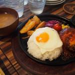 hole hole cafe&diner - 鉄板ハンバーグのロコモコ