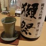 割烹 八彩 新大阪店 - <2016/06>獺祭、レアな「磨き 二割三分」