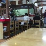 藤の家食堂 - 店内