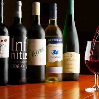 BIOワインからグラスワインまで