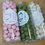 カカ男とモナ子 - 米チョコ