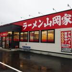 52204449 - 店舗外観、10円高いのはこの時給の所為かっ!?