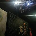 ビストロ・ラ・バニーユ - 店内
