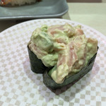 魚べい - サーモンアボカド(108円)