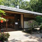 日本料理 鰻割烹  新川 - 入口