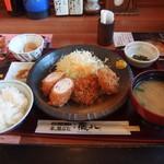52206092 - やわらかヒレかつとチーズチキンかつ膳 1380円(税抜)