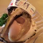 52206539 - 岩牡蠣「夏輝」890円