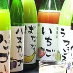 ちからんち - 果実酒