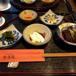 琉球料理 ぬちがふぅ - 日本料理でいう八寸