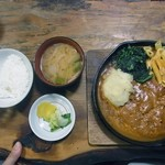 グリンデル - ハンバーグ定食 1050円