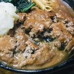 グリンデル - ハンバーグの肉