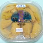 52211589 - 礼文島産ムラサキウニ(無添加)2,500円/100㌘