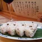 酒肴 ひじり - 締めは山椒がきいた押し寿司を頂きました