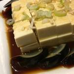中華料理 菜香菜 - ピータン豆腐
