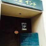 52221449 - 桜坂劇場の近く