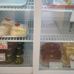アベイユ - 冷蔵商品